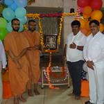 23 Janmashtami and Teacher's Day Celebration