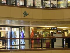 Space Invader HK_110 (tofz4u) Tags: hongkong china chine hk streetart artderue invader spaceinvader spaceinvaders mosaïque mosaic tile hk110 wave7 harbourcity skateboard blue bleu botique shop shopping clothes vétements habits