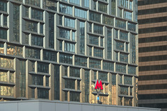 QWZ04199 (qwz) Tags: hartbleimc28150mm hartblei150mm skyscraper москва moscow architecture detail sign lettering