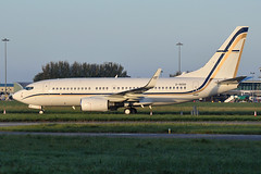 2-SGSG  B737-7H6(WL)(BBJ)  GainJet Ireland (n707pm) Tags: 2sgsg boeing 737 737700 bbj 737wl airport aircraft airplane corporate execjet einn snn rineanna gainjetireland 29092018 cn29274 shannonairport m5301 ireland coclare