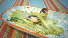 Borraja con almejas / Borage whit clams. (Marina Is) Tags: borraja borage whitclams conalmejas bfood macromondays