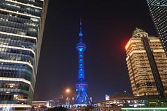 2018.10.17-DSC07233 (martin_kalfatovic) Tags: 2018 china shanghai pudong pudongnight