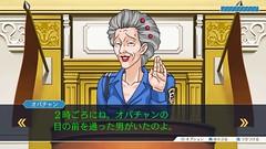 Phoenix-Wright-Ace-Attorney-Trilogy-071118-003