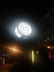 2018-10-FL-198426 (acme london) Tags: camra city cityoflondon historicpubs london pubs