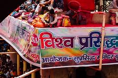 Flower Thrower, Shri Dauji Temple, Chhabria Uttar Pradesh (AdamCohn) Tags: 018kmtobaldevinuttarpradeshindia abeer adamcohn baldev chhabria india shridaujitemple uttarpradesh colors geo:lat=27408362 geo:lon=77821532 geotagged gulal holi play wwwadamcohncom अबीर गुलाल baldeo