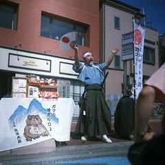 第27回大正時代まつり(3) (Dinasty_Oomae) Tags: nationalgraflex ナショナルグラフレックス graflex グラフレックス outdoor festival 祭り 大正時代まつり taishoerafestival 埼玉県 埼玉 さいたま市 さいたま 与野 saitama yono ガマの油売り toadoilseller