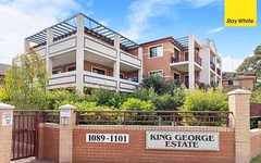 6/1089 CANTERBURY ROAD, Wiley Park NSW