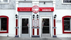 Qiu Brothers Dumplings - Halifax, Nova Scotia (Coastal Elite) Tags: qiubrothersdumplings halifax novascotia canada qiu brothers dumplings superior traditional chinese food restaurant worldwide documentation project white red grey building business qiubrothers dumpling chinois canadian sign affiche enseigne signs characters language door entrance architecture design halifaxns