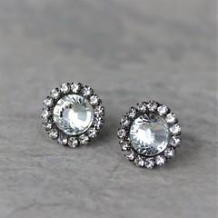 Gunmetal Earrings, Bridesmaid Gift, Bridesmaid Jewelry, Wedding Earrings, Gunmetal Jewelry, Dark Silver Earrings, Antique Silver Earrings https://t.co/EcMZl1I5Ga #earrings #jewelry #bridesmaid #weddings #gifts https://t.co/DKo9aLn01k (petalperceptions.etsy.com) Tags: etsy gift shop fashion jewelry cute