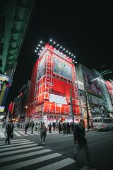 HM2A9786-2 (ax.stoll) Tags: japan tokyo urban urbex exploring city skyline travel architecture