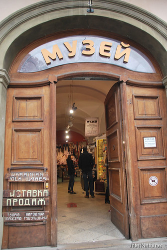 Львів 405 InterNetri.Net Ukraine