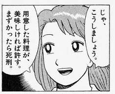 🍚 test2 http://dlvr.it/Qp4WGr ↩この素人の動画販売はこちら🍴 introduction of This girl's blogURL🍴🍚🏠❤ (http://oitinpo.blog.fc2.com) Tags: ナンパ 体験談 ハメ フェラ 動画 出会い パイズリ エロ画像 ロリ 日記 pick up experiences pov lolita amateur beautiful girl anime encounter close japanese japan bukkake fucking blowjob