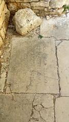 711 Kroatië - Bale (immprest) Tags: trakoscan dubrovnik lokrum bol brac makarska trogir krk klis baska vrbnik istrië bale hum pazin rovinj zarecki krov 2018
