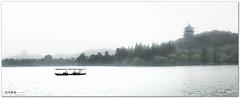 So quiet West Lake (Avel-Breizh) Tags: china hangzhou zhejiang lake