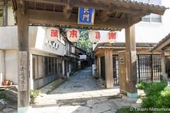 Mihonoseki (takashi_matsumura) Tags: mihonoseki matsue shimane japan nikon d5300 ngc 美保関 松江 島根 sigma 1750mm f28 ex dc os hsm street