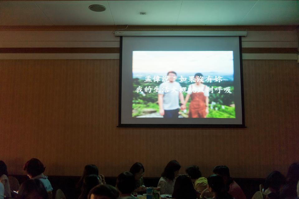 台南婚攝 海中寶料理餐廳 滿滿祝福的婚禮紀錄 W & H 082
