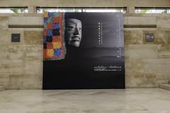 AGQ-20180927-0010 (AGQue) Tags: 2018 asia autumn fall gmt0900tokyostandardtimezone japan koka september shigaprefecture travelphotography museum vacationing kokashi jp
