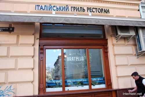 Львів 247 InterNetri.Net Ukraine