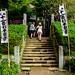 The entrance of Sugimoto-dera Temple : 杉本寺の石段(鎌倉市二階堂)