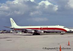 DC8_MichiganPenninsulaAirways_N579JC (Ragnarok31) Tags: mcdonnell douglas dc8 dc821f mpa michigan penninsula airways n579jc