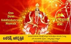 Reverence Agarbathies 18-10-2018 (Reverence Incense Sticks) Tags: happy navaratri festival 9th day navratrifestival goddess siddhidatri