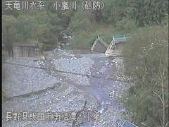嵐 画像8