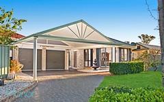 12 Ron Place, Plumpton NSW