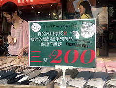 Don't Worry Socks (cowyeow) Tags: sign people taiwan china chinese funny funnysign asia asian street funnytaiwan taipei city woman women candid greensign socks clothing streetmarket dinghao trust trustme weird