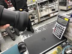 IMG_8019 (digitalbear) Tags: canon eos 6d markii eosr fujiyacamera tokyo japan sigma 60600mm f4563 dg sport