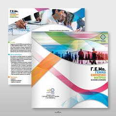 champer of Kilkis (locolime creations) Tags: design designer leaflet brochure creation creative creator promotion promo advertising adv communication
