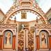 DSC02670 - St. Onuphrius Church