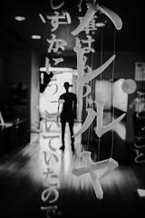 Hallelujah (tomorca) Tags: man musium silhouette japanese monochrome blackandwhite fujifilm xt2