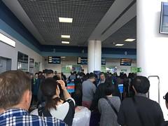 Vladivostok Airport #4 (Fuyuhiko) Tags: vladivostok airport rusian federation primorsky krai примо́рье 沿海州 プリモーリイェ владивосток