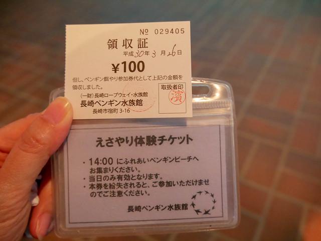 九州第四天-1210661