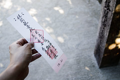 Ginkakuji Ticket (Synghan) Tags: ginkakujitemple ginkakuji ticket highangle paper permission adult japan kyoto japanese buddhism buddhist chinesescripts japaneseletters travel destination attraction shadow photography horizontal outdoor colourimage fragility freshness nopeople foregroundfocus adjustment interesting entrance way templeofthesilverpavilion silver tourism journey tranquility peace asia canon eos80d 80d sigma 1770mm f284 dc macro lens 긴카쿠지 은각사 일본 교토