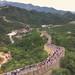 Badaling Great Wall, 八达岭, 北京,中国