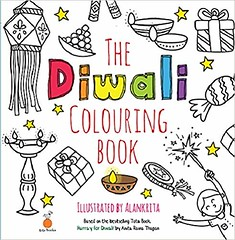 The Diwali Colouring Book (mywowstuff) Tags: gifts gift ideas gadgets geeky products men women family home office
