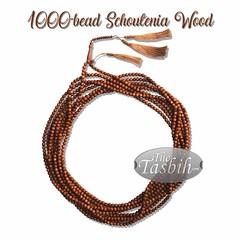 1000-bead Schoutenia Wood (thetasbih.com) Tags: tasbeeh tasbih tasbeh beads prayerbeads prayer rosary misbaha sibha zikr zikir