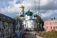 Church of the Ascension. (Oleg.A) Tags: ancient square sunny building nizhnynovgorod church street graffiti city outdoor art midday town shadow bell exterior blue colorful cathedral old antique tower sky architecture style design 1september autumn russia white catedral knowledgeday noon outdoors nizhnynovgorodoblast ru
