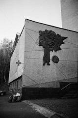 #sovietic #modernism #kyiv #architecture #bw #filmcamera #analogic #ricoh #ricohr1 #ilford400 #ilford #filmphotography #30mm (Wolzogen) Tags: sovietic modernism kyiv architecture bw filmcamera analogic ricoh ricohr1 ilford400 ilford filmphotography 30mm
