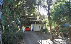 17 James Street, Murwillumbah NSW