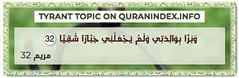 Browse Tyrant Quran Topic on https://quranindex.info/search/tyrant #Quran #Islam [19:32] (Quranindex.info) Tags: islam quran reciters surahs topics verses