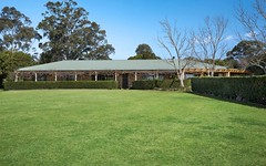 243 Old North Road, Lochinvar NSW