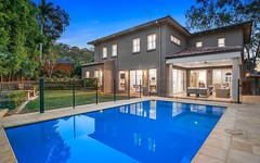 1 Gerroa Avenue, Bayview NSW