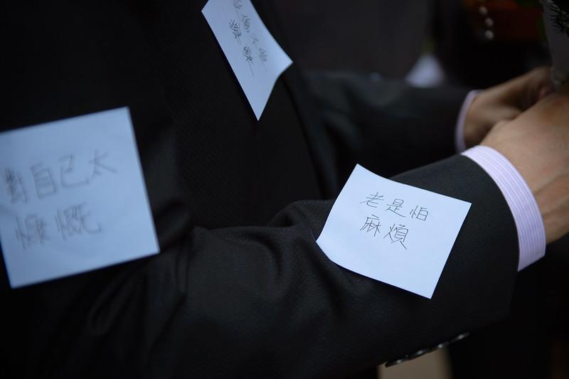 婚攝,三重彭園,婚禮紀實,婚攝搶先版,婚禮紀錄