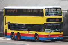 CTB Dennis Trident 3 (LH) 10.3m #889 @ 88R (EddieWongF14) Tags: bus doubledecker citybus ctb transbusinternational transbus dennis dennisbus dennistrident dennistrident3 trident3 trident3103m duplemetsec duplemetsecdm5000 dm5000 kr8155 889 ctb88r