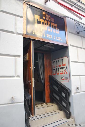 Львів 249 InterNetri.Net Ukraine