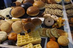 Sial 2018 (69) (jlfaurie) Tags: salon international alimentation sial 2018 octobre octubre october food show alimentacion france francia villepinte pain panaderia pan bread bakery drinks alimentaire