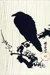 Plum and crow (Japanese Flower and Bird Art) Tags: flower plum prunus mume rosaceae bird crow corvus corvidae kyosai kawanabe ukiyo woodblock print japan japanese art readercollection