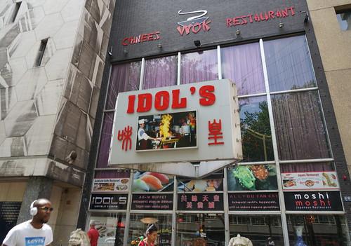 Rotterdam Shopping funny shopfronts (5)